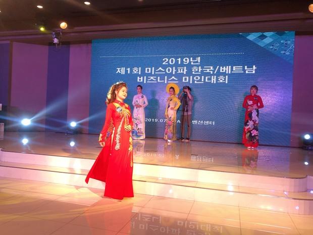 mai-trinh-asian-9