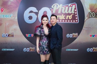 thanh-thao-60s-4