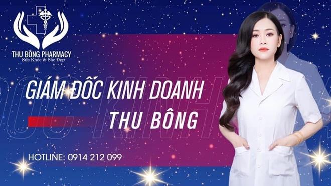 thu-bong-khoi-nghiep-2