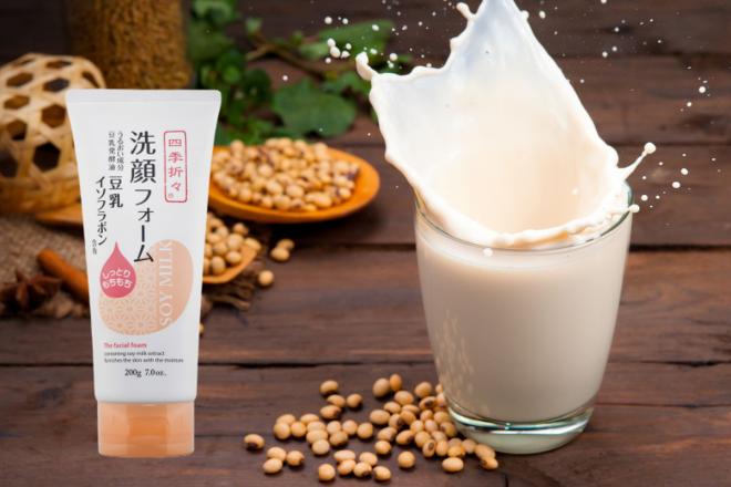 sua-dau-nanh-soy-milk